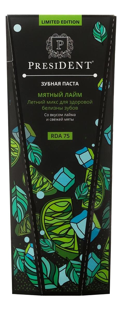 Купить Зубная паста Мятный лайм 75мл, PresiDENT