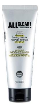 Универсальная пенка для умывания All Clear All-In-One Facial Makeup Cleanser 150мл