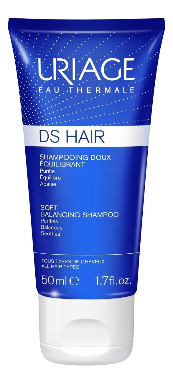 Мягкий балансирующий шампунь для волос DS Shampooing Doux Equilibrant: Шампунь 50мл шампунь фитоцедра купить