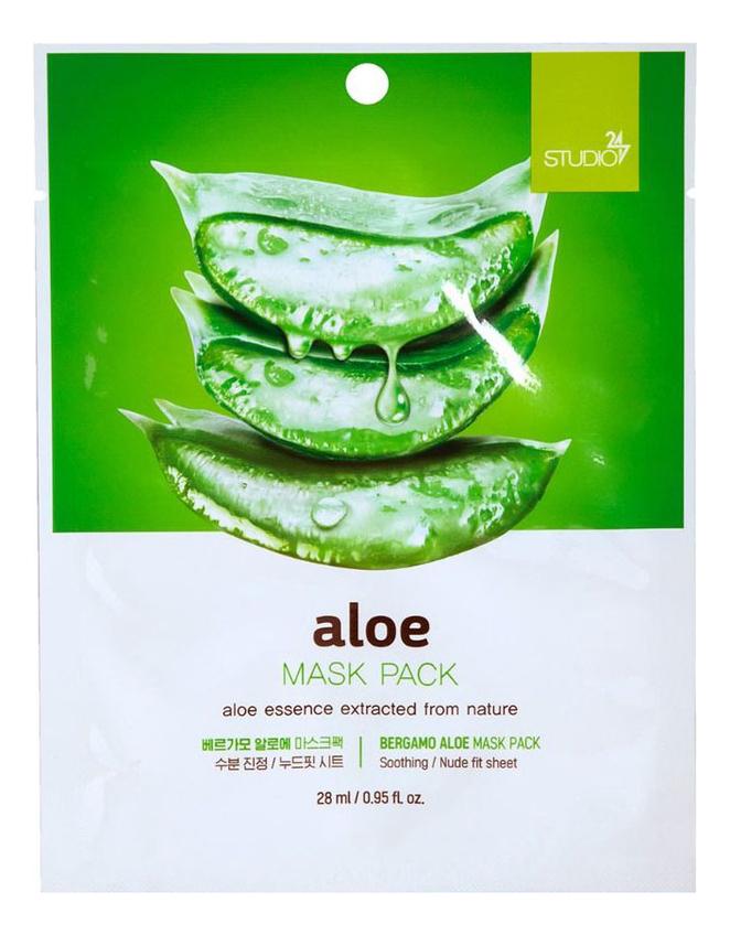 Тканевая маска для лица Aloe Mask Pack 28мл bergamo маска трехэтапная для лица увлажняющая 3step aqua mask pack 8 мл