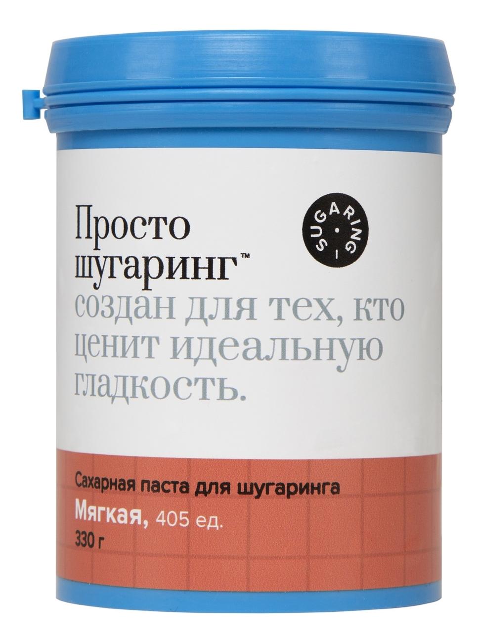 Мягкая сахарная паста для депиляции: Паста 330г аравия шугаринг официальный