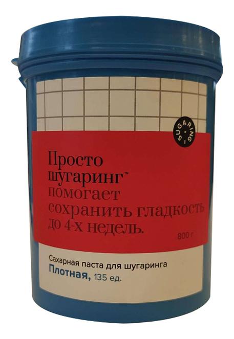 Плотная сахарная паста для депиляции: Паста 800г