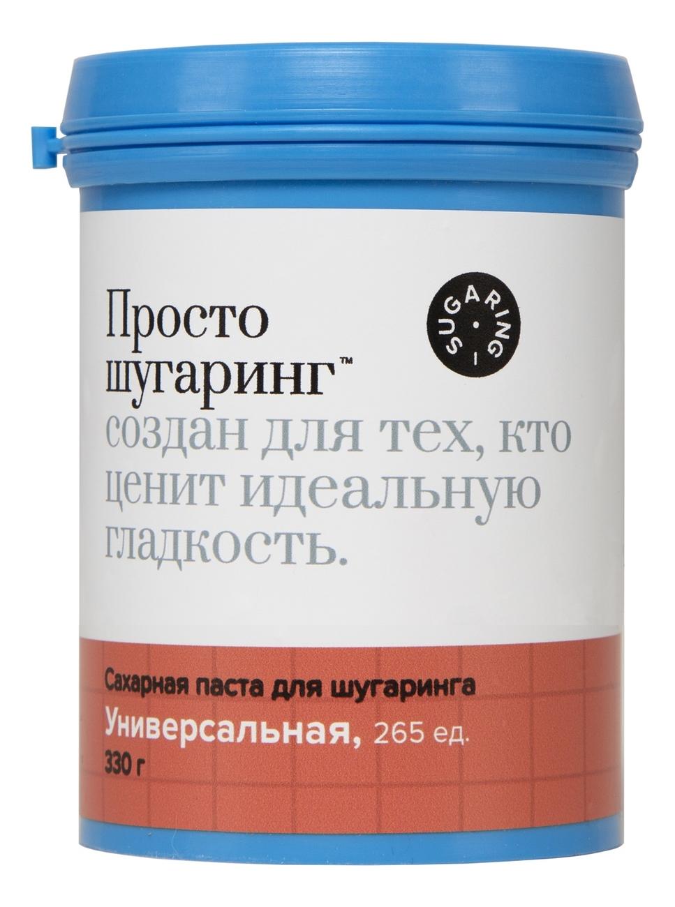 Универсальная сахарная паста для шугаринга: Паста 330г аравия шугаринг официальный