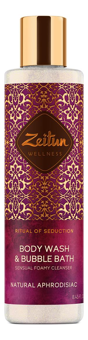 Купить Гель для ванны и душа Ритуал соблазна с жасмином и натуральным афродизиаком 250мл, Zeitun
