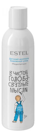 Детский шампунь для волос Бережный уход Little Me 200мл, ESTEL  - Купить