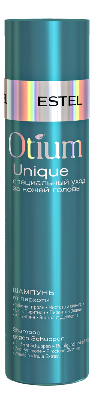 цена на Шампунь от перхоти Otium Unique 250мл