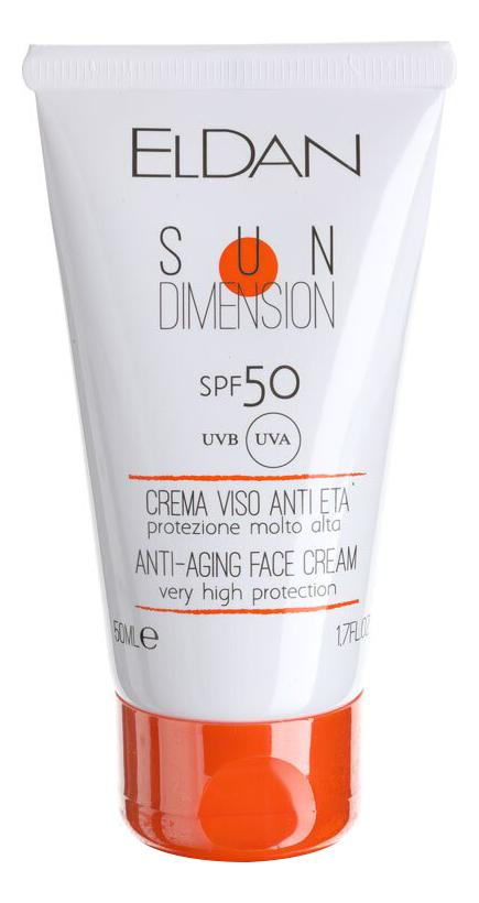 Солнцезащитный крем для лица Anti-Aging Face Cream Sun Dimension SPF50 UVA 50мл недорого