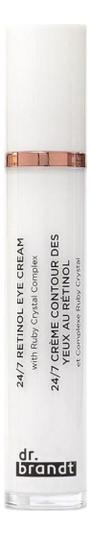 Крем для кожи вокруг глаз с 0,5% ретинола и кристаллами рубина 24/7 Retinol Eye Cream 15мл