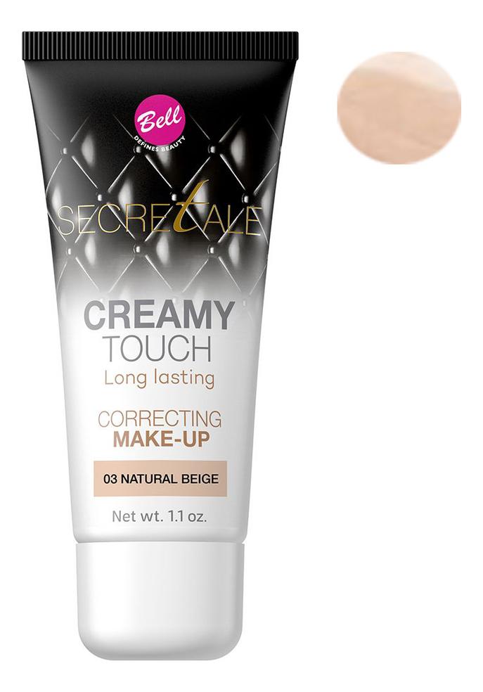 Тональный крем для лица Secretale Creamy Touch Correcting Make-Up 30мл: No 03 Naturel Beige стойкий тональный крем для лица perfect radiance make up spf15 30мл no 04 американо