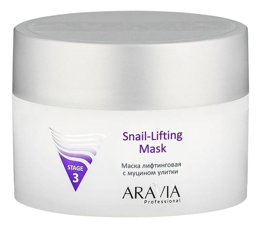 Купить Маска лифтинговая для лица с муцином улитки Professional Snail-Lifting Mask 150мл, Aravia