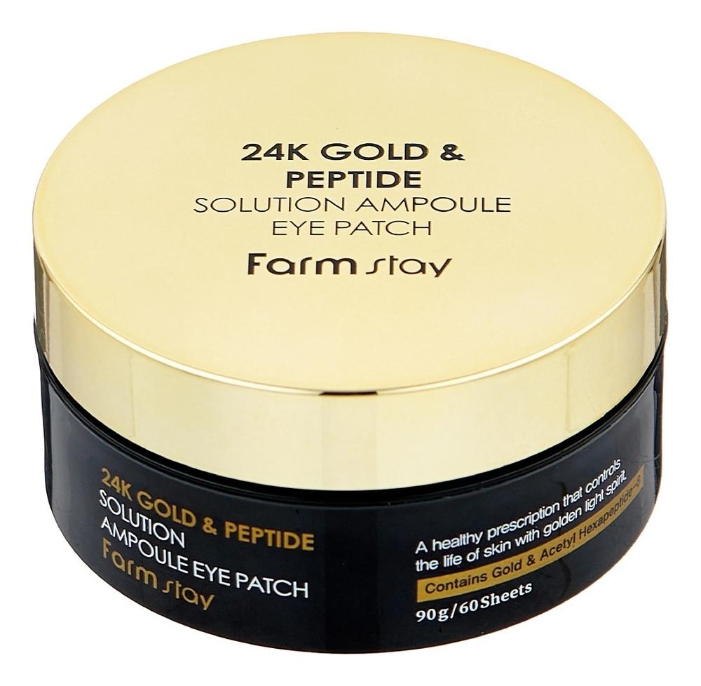 Гидрогелевые патчи для кожи вокруг глаз с 24-х каратным золотом и пептидами 24K Gold & Peptide Solution Ampoule Eye Patch 60шт гидрогелевые патчи для области вокруг глаз с пептидами и рубиновой пудрой peptide