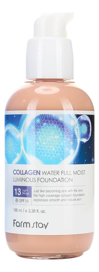 Купить Тональный крем для лица с коллагеном Collagen Water Full Moist Luminous Foundation SPF15 100мл: 13 Light Beige, Farm Stay