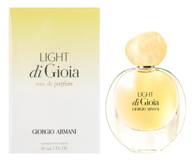 Фото - Light Di Gioia: парфюмерная вода 30мл парфюмерная вода armani air di gioia 50 мл