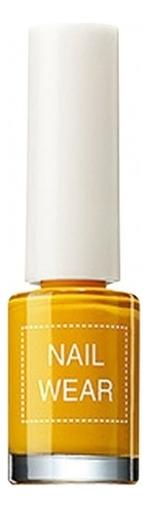 Лак для ногтей Nail Wear 7мл: 13 Yellow Orange