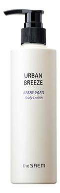 Парфюмерный лосьон для тела Urban Breeze Body Lotion Berry Yard 250мл (ягодный аромат) the yard