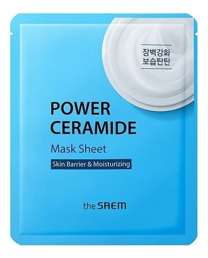 Тканевая маска с керамидами Power Ceramide Mask Sheet 28г