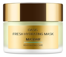 Zeitun Маска для лица с гиалуроновой кислотой и огуречным соком Masdar Oasis Fresh Hydrating Mask