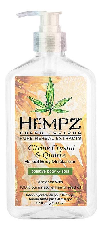 Молочко для тела с мерцающим эффектом Желтый кварц Citrine Crystal & Quartz Body Moisturizer: 500мл