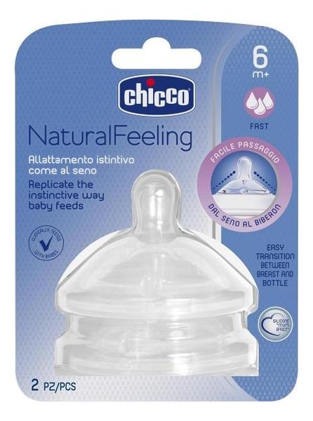 цена на Соска силиконовая для бутылочки с флексорами Natural Feeling (6мес, быстрый поток, 2шт)