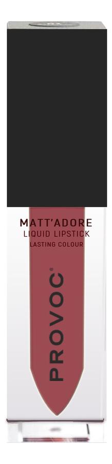 Жидкая матовая помада для губ Mattadore Liquid Lipstick 4,5г: 04 Freedom недорого