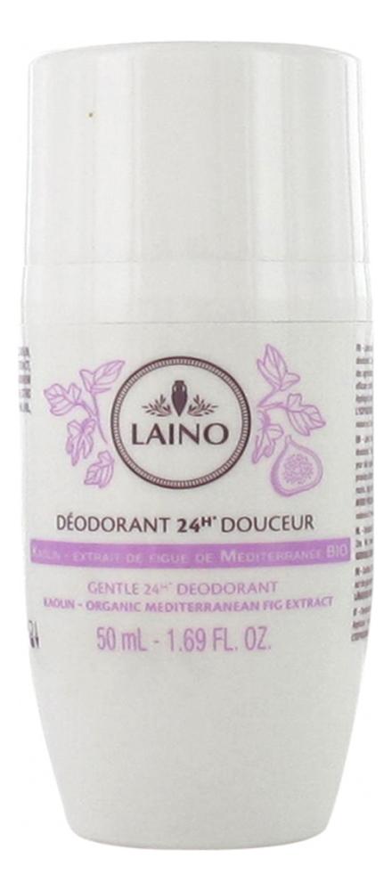 Органический дезодорант с каолином Deodorant 50мл (инжир)