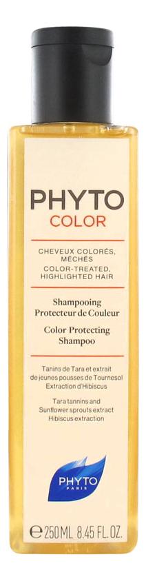 Шампунь для волос Phyto Color Shampoing Protection De Couleur 250мл phyto color 6