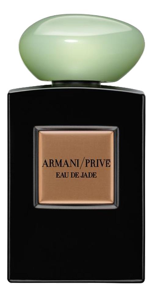 Armani Prive Eau De Jade: парфюмерная вода 50мл тестер