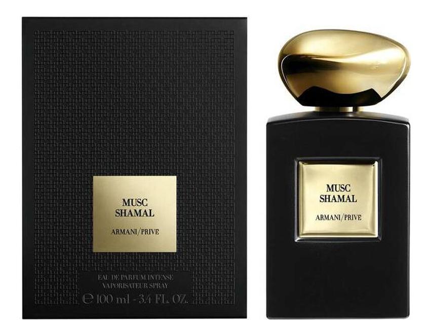 Купить Prive Musc Shamal: парфюмерная вода 100мл, Giorgio Armani