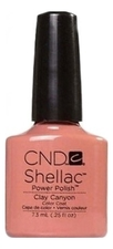 CND Гель-лак Shellac Open Road Collection 7,3мл