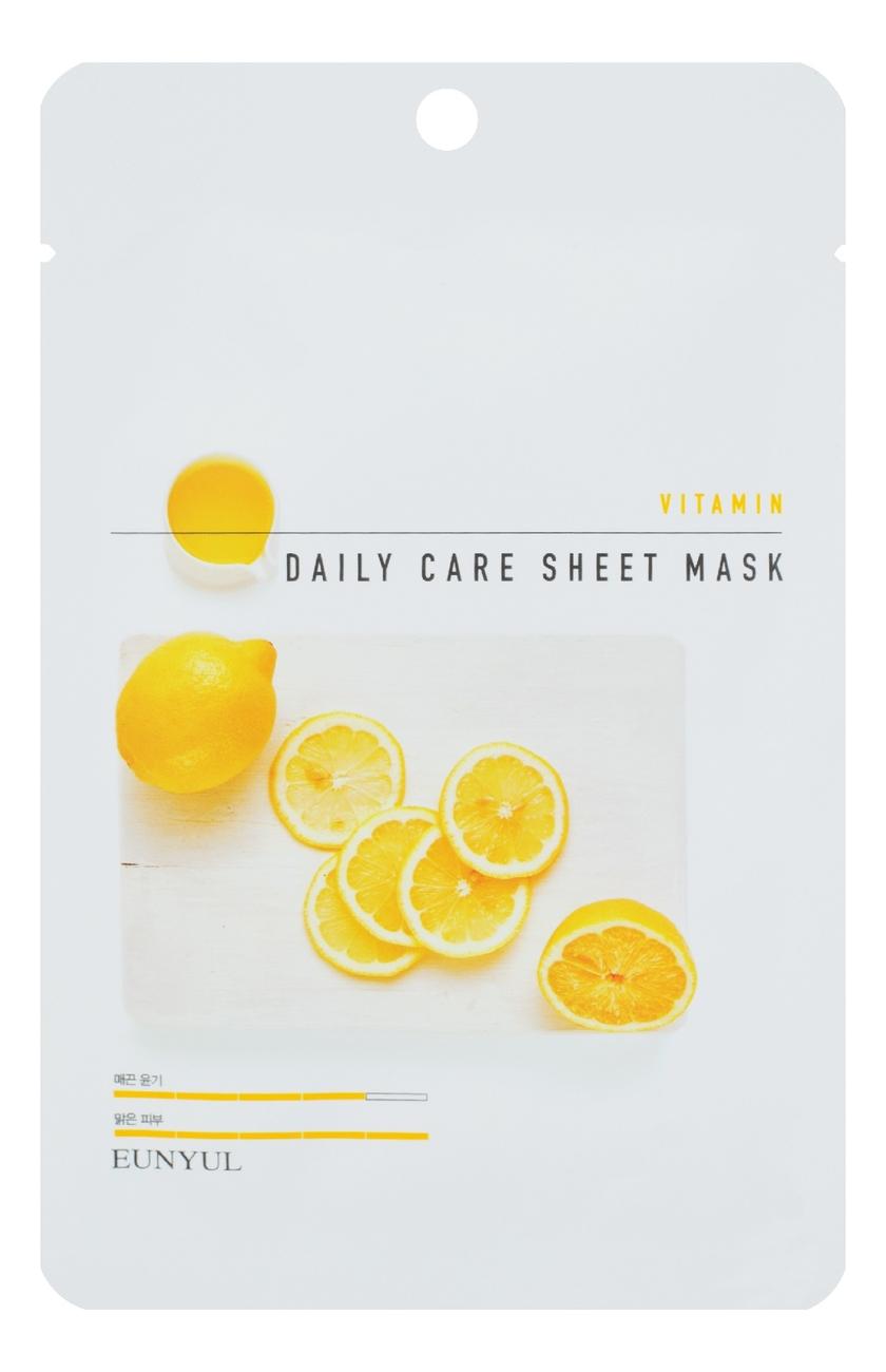 Тканевая маска для лица с витаминами Vitamin Daily Care Sheet Mask 22г: Маска 1шт тканевая маска для лица с экстрактом черники blueberry daily care sheet mask 22г маска 1шт