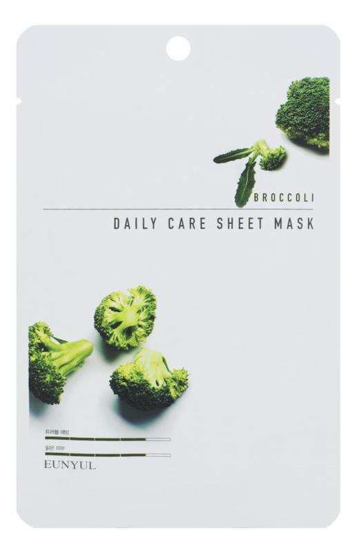 Тканевая маска для лица с экстрактом брокколи Broccoli Daily Care Sheet Mask 22г: Маска 1шт недорого
