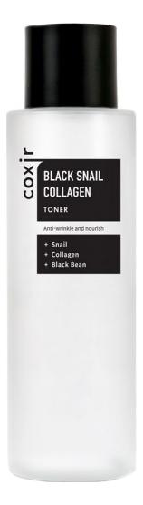 Купить Тонер для лица с коллагеном и муцином черной улитки Black Snail Collagen Toner 150мл, Coxir