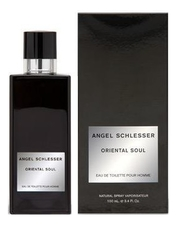 Angel Schlesser  Oriental Soul Men