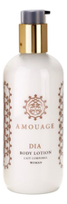 Amouage Dia For Woman