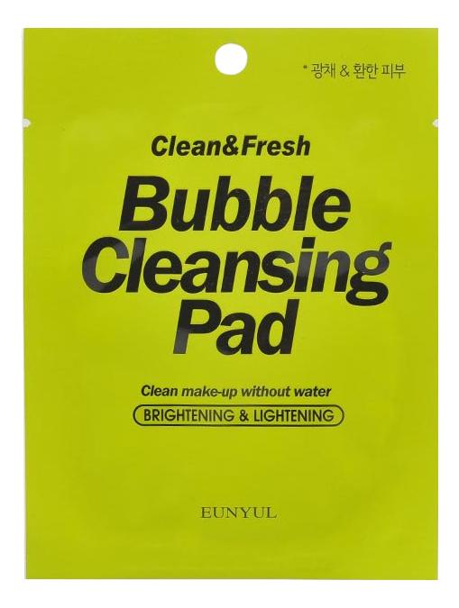 Купить Тканевая подушечка для снятия макияжа Clean & Fresh Bubble Cleansing Pad 1шт, Тканевая подушечка для снятия макияжа Clean & Fresh Bubble Cleansing Pad 1шт, EUNYUL