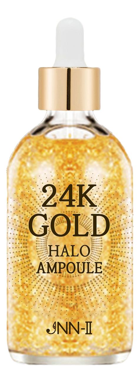 Сыворотка для лица с золотом JNN-II 24K Gold Halo Ampoule: Сыворотка 100мл цена 2017
