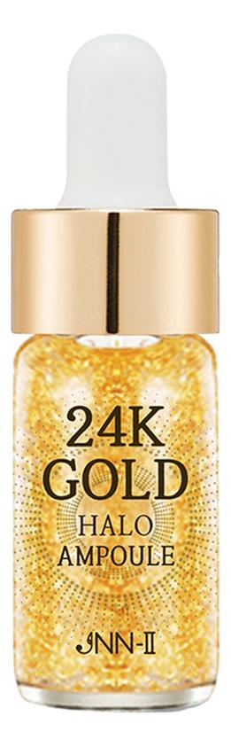 Сыворотка для лица с золотом JNN-II 24K Gold Halo Ampoule: Сыворотка 15мл цена 2017