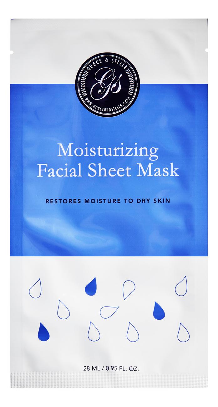 Купить Тканевая маска для лица Moisturizing Facial Sheet Mask 6шт, Grace and Stella