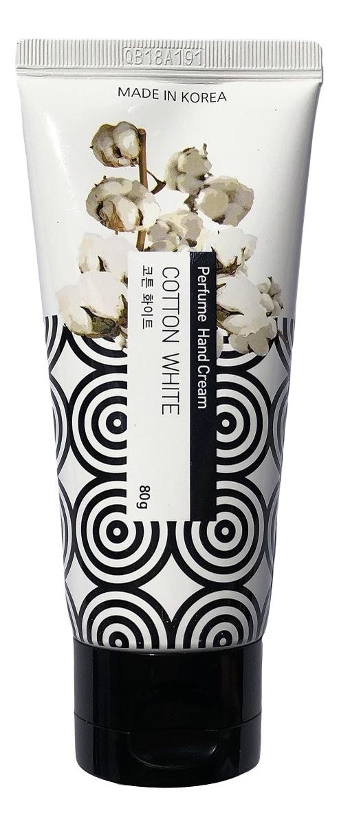 Парфюмерный крем для рук с экстрактом хлопка Jungnani Perfume Hand Cream Cotton White 80г