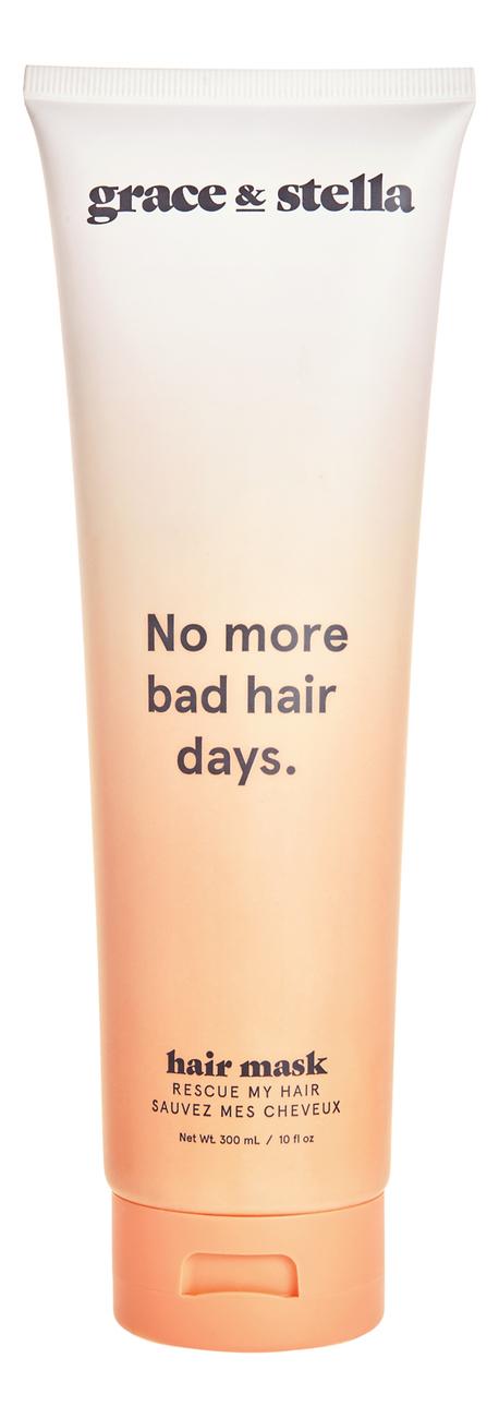 Купить Спасительная маска для волос с маслом арганы Rescue My Hair Mask With Argan Oil 300мл, Grace and Stella