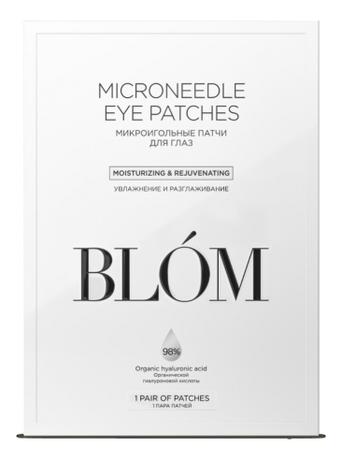 Микроигольные патчи для области вокруг глаз Microneedle Eye Patches Nourishing & Rejuvenation: Патчи 1 пара