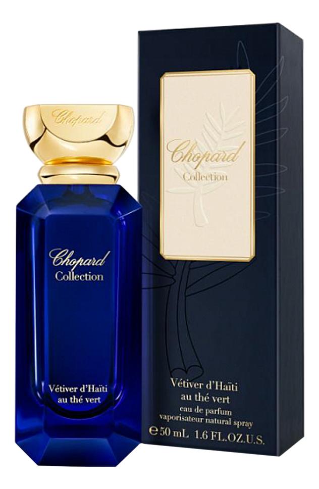 Купить Chopard Vetiver D'Haiti Au The Vert: парфюмерная вода 50мл