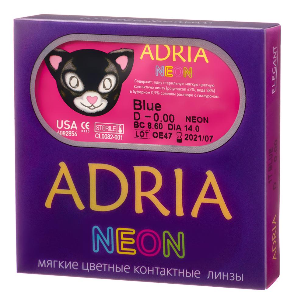 Контактные линзы Neon (2 блистера): оптическая сила -8,50; радиус кривизны 8,6; цвет blue klaus bruengel preludes for piano and small orchestra