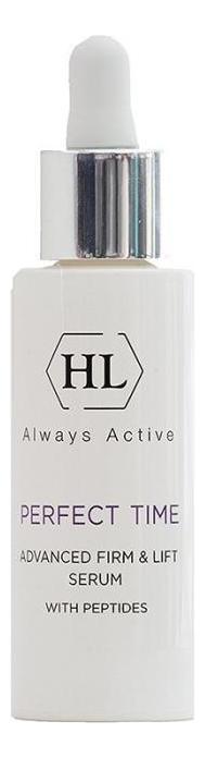 Корректирующая сыворотка с лифтинговым эффектом Perfect Time Advanced Firm & Lift Serum 30мл holy land сыворотка с витамином