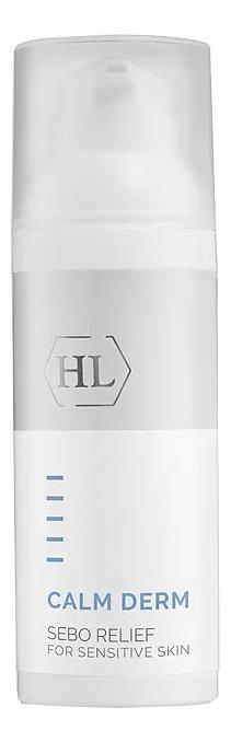 Купить Легкий крем для нормализации состояния кожи Calm Derm Sebo Relief 50мл, Holy Land