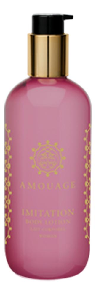 Купить Imitation For Woman: лосьон для тела 300мл, Amouage