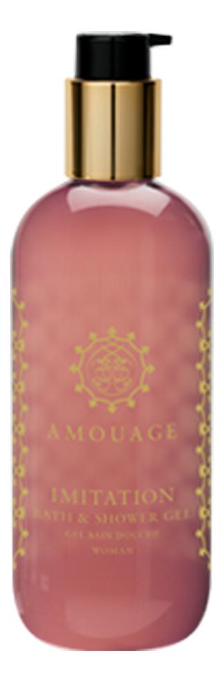 Фото - Imitation For Woman: гель для душа 300мл amouage ciel for woman крем для рук 300мл