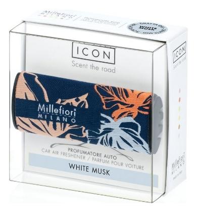 Ароматизатор для автомобиля Цветочный текстиль Icon White Musk (белый мускус), Millefiori Milano  - Купить