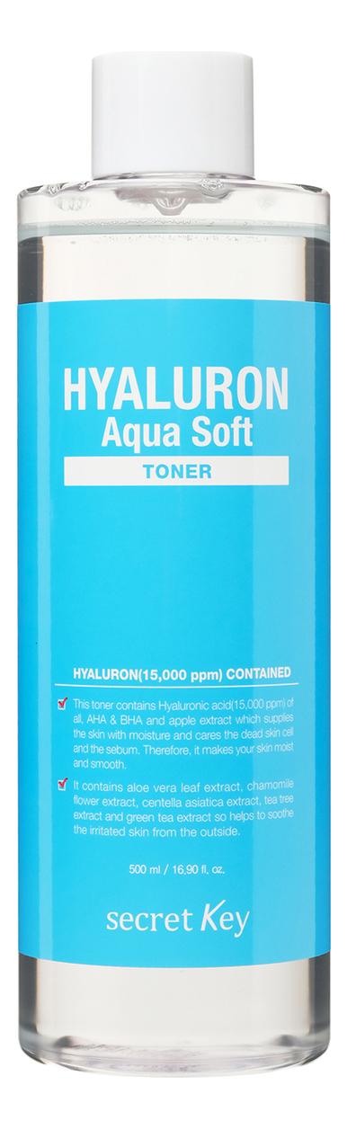 Secret Key гиалуроновый тонер для лица hyaluron aqua soft toner 500мл - купить в Москве, средство для отшелушивания кожи лица по выгодной цене в интернет-магазине, смотреть фото и отзывы на Randewoo.ru