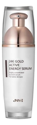 Сыворотка для лица энергетическая с золотом JNN-II 24K Gold Active Energy Serum 50г